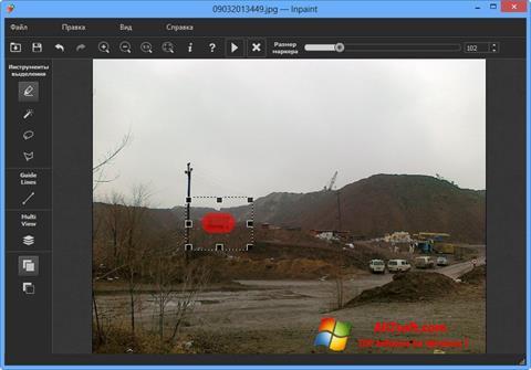 Screenshot Inpaint untuk Windows 7