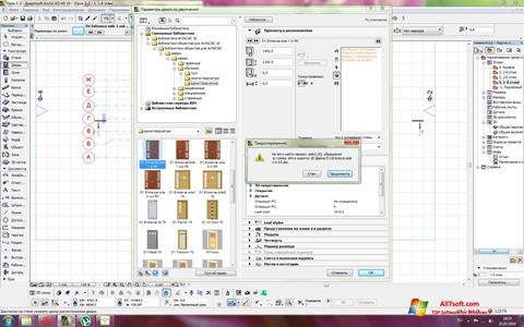 Screenshot ArchiCAD untuk Windows 7