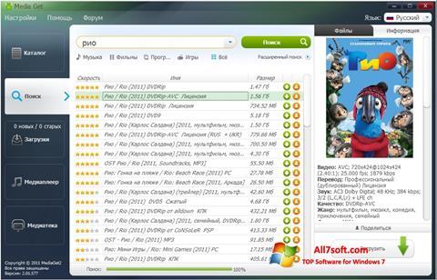 Screenshot MediaGet untuk Windows 7