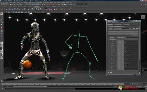 Screenshot Autodesk Maya untuk Windows 7