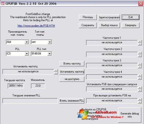 Screenshot CPUFSB untuk Windows 7