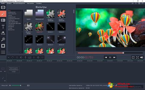 Screenshot Movavi Video Editor untuk Windows 7