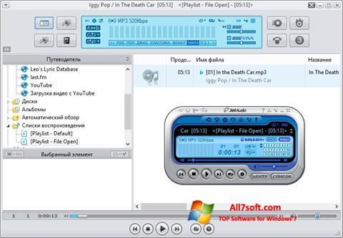 Screenshot JetAudio untuk Windows 7