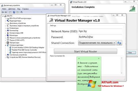Screenshot Virtual Router Manager untuk Windows 7