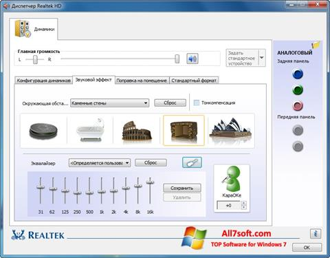 Screenshot Realtek AC97 Audio Driver untuk Windows 7