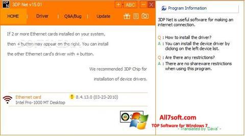 Screenshot 3DP Net untuk Windows 7