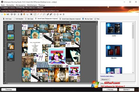 Screenshot Ashampoo Burning Studio untuk Windows 7