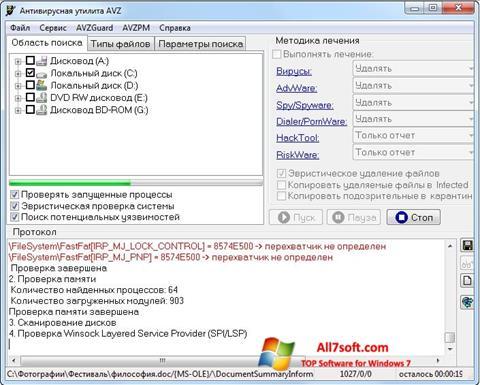 Screenshot AVZ untuk Windows 7