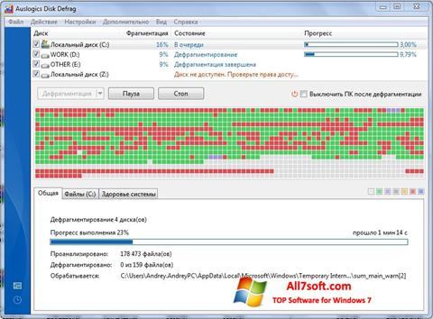 Screenshot Auslogics Disk Defrag untuk Windows 7