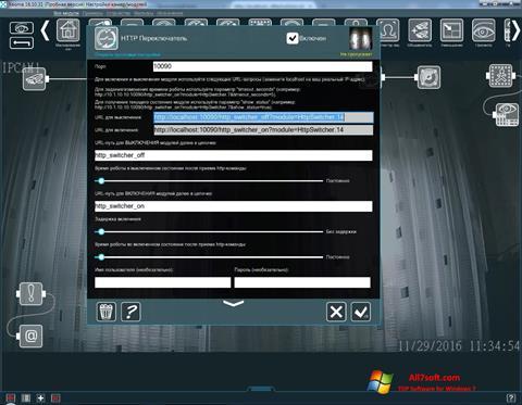 Screenshot Xeoma untuk Windows 7