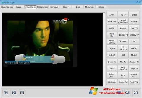 Screenshot RusTV Player untuk Windows 7