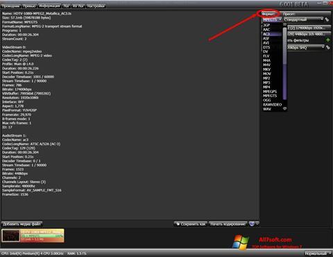 Screenshot XviD4PSP untuk Windows 7