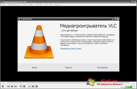 Screenshot VLC Media Player untuk Windows 7