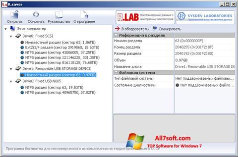 Screenshot R.saver untuk Windows 7