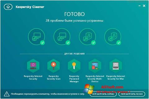 Screenshot Kaspersky Cleaner untuk Windows 7