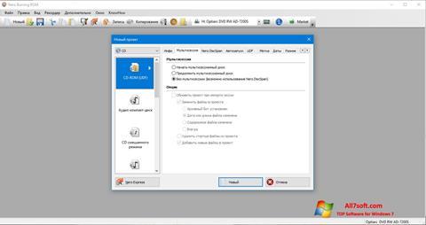 Screenshot Nero untuk Windows 7
