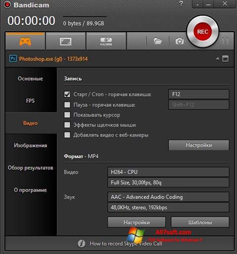 Screenshot Bandicam untuk Windows 7