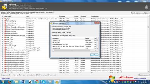 Screenshot Recuva untuk Windows 7
