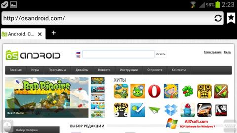 Screenshot Puffin untuk Windows 7