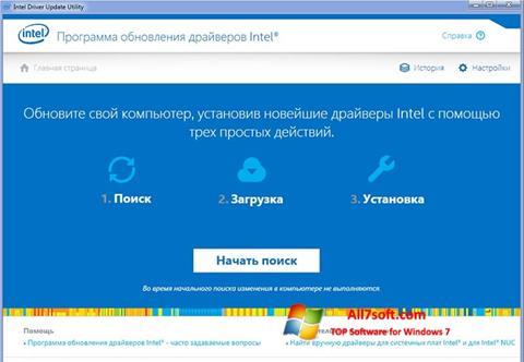 Screenshot Intel Driver Update Utility untuk Windows 7