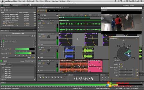 Screenshot Adobe Audition untuk Windows 7