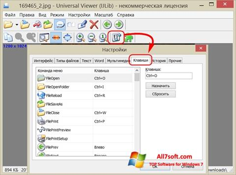 Screenshot Universal Viewer untuk Windows 7