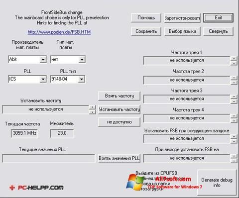 Screenshot Boostek-9x untuk Windows 7
