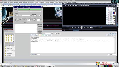 Screenshot ProgDVB untuk Windows 7